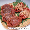 かにのマルマサ 訳あり活毛蟹2.0kg詰め(3〜6尾)