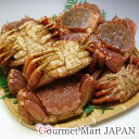かにのマルマサ 訳あり活毛蟹3.0kg詰め(4〜10尾)