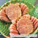 かにのマルマサ 北海道産毛がに 500g 2尾セット