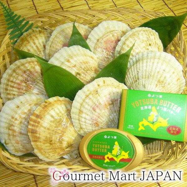 かにのマルマサ 北海道産 活帆立貝2kg よつ葉バター1個セット