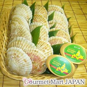 かにのマルマサ 北海道産 活帆立貝3kg よつ葉バター2個セット
