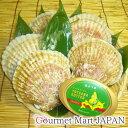 かにのマルマサ 北海道産 活帆立貝1kg よつ葉バターセット お取り寄せグルメ プレゼント ギフト