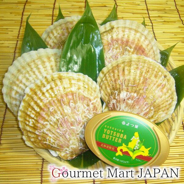 かにのマルマサ 北海道産 活帆立貝1kg よつ葉バターセット