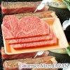 前沢牛サーロインステーキ170g×3枚牛匠おがたお取り寄せグルメ残暑見舞い残暑御見舞ギフト