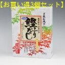 和風だし千代の一番★8g×50包×4パック(合計200袋)