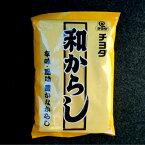 チヨダ 和からし(粉がらし) 300g×4袋