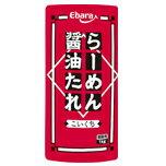 エバラ ラーメン醤油たれ(こいくち) 1kg×12袋 業務用 箱売り