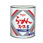 ラーメンスープS 3.2kg×1缶 エバラ 醤油味