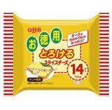 QBB とろけるスライスチーズ 14枚×12パック(計168枚) お徳用◇冷蔵便