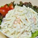 お惣菜屋さん、お弁当屋さんにおすすめです!ご家庭でももちろん!マカロニサラダ 1Kg×6袋 チ...