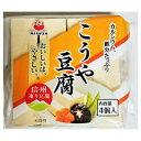 みすず こうや豆腐 4個入り×10パック×10箱(計400個) 業務用【お取り寄せ品】