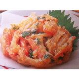 ニッスイ 野菜がおいしい野菜かき揚げ(冷凍) 50g×60個×2箱(計120個)
