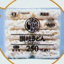 シマダヤ 「太鼓判」讃岐うどん(冷凍)