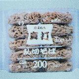 シマダヤ 「真打」乱切そば(冷凍) 200g 20食×1箱 業務用◇ミニダブル