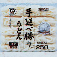 シマダヤ手延べ勝りうどん(冷凍)250g×20食業務用箱売り