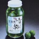 青梅甘露煮 Mサイズ 2ポンド瓶(約30粒)×2本 山福◇業務用☆☆ 1