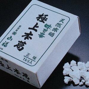 くず粉 極上本葛 国産 1kg×2箱 業務用◇山福