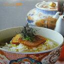 商品画像:リコメン堂キッチン館の人気おせち楽天、本からすみ(業務用)90?99g