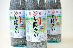 じゅんさい(300g)秋田名産季節商品です【原材料】【業務用】【珍味】じゅんさい(300g)
