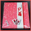 のし梅(業務用)生菓子(8枚入り)
