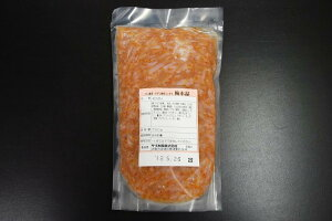 梅水晶ミックス(700g)サブ水産