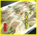 商品画像:一味真 鮨 「志女竹」の人気おせち2018楽天、カレイ白醤油漬け(業務用)15切れ