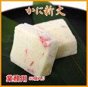 商品画像:小樽・海産物専門店小町商店の人気おせち楽天、かに新丈(業務用)50個