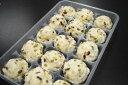 商品画像:三豊ストアの人気おせち2018楽天、萩饅頭(レンコン)業務用蒸し物(15個入り)