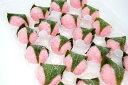 【山福】割烹桜餅20個入り弁当 お弁当食材 簡単 うまい お手軽 ストック食材 晩御飯 おせち料理 花見弁当 おつまみ宅飲み 家飲み 日本酒 ビール 焼酎 パーティー ピクニック ホームパーティー オードブル コスパ最良 その1