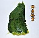 桜の葉塩漬け  香りが違う 極上国産桜葉塩漬け50枚×4パッ