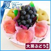 桃と梨とブドウのASSORTMENT(約2キロ)《夏ギフト》《お中元》《暑中見舞》