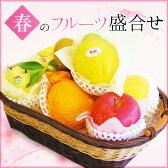 春のフルーツ盛合せ<ブラウン5,400円セット>【果物】【詰め合わせ】【内祝】【お見舞い】【かご盛り】【お供え】【法事】