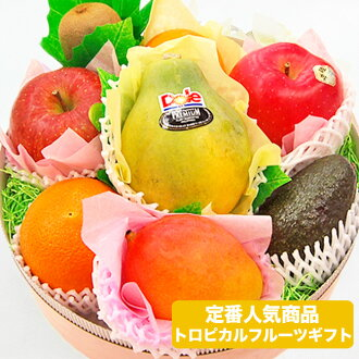 Tropical fruit gift
