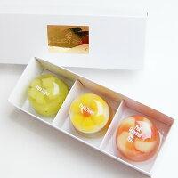 キラキラ輝くフルーツゼリー♪たかはたファームミックスゼリー(3個セット)プレゼント ギフト 御祝 内祝 誕生日 御礼