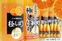 【加藤柑橘園】青島三ケ日みかんジュース『極しぼり』 6本セット