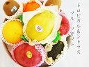 【御祝い・内祝いに最適なラッピング】トロピカル&シトラスフルーツギフト【楽ギフ_メッセ】