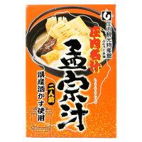 孟宗汁(レトルト)