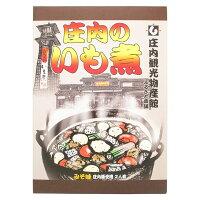 庄内の芋煮(レトルト)