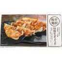 平田牧場 日本の米育ち 金華豚 三元豚 特製生ぎょうざ 【1...