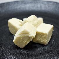 蔵王クリームチーズ粕漬け