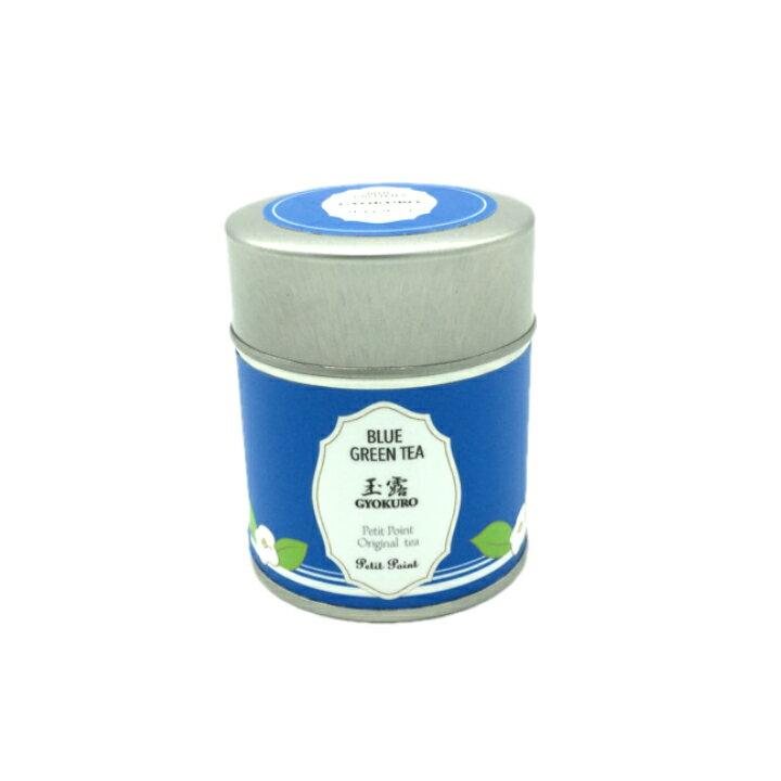 不思議な青い緑茶最高級宇治玉露1缶(3g×5個)SNS映えサプライズ母の日ギフト無農薬ハーブ水出しインスタ映えバタフライピー