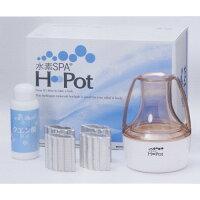HPot(エイチポット)