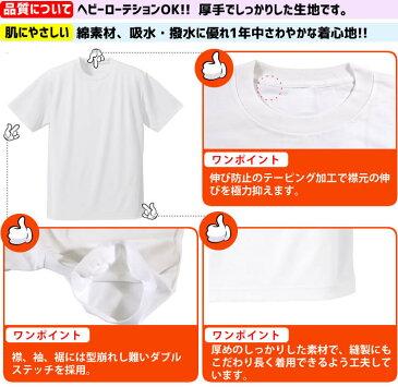 キューピーコラボ【限定Tシャツ】 【GIFT KEWPIE】【湘南】 キューピーとお魚サンダル