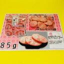 【静岡】【富士山】【伊豆】【土産】【桜えび】 桜えびかるせん 85g その1