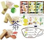 茶ラテバー 15個【静岡】【富士山】【伊豆】【土産】