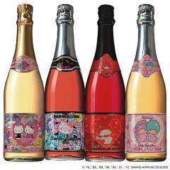 おなじみのサンリオ人気キャラクターがボトルを彩るノンアルコール・パーティーセットです。送...