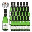 送料無料!ノンアルコール白ワイン ヴィンテンス・シャルドネ・ミニサイズ(200ml)24本