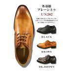 ビジネスシューズ 革靴 外羽根 プレーントゥ 紳士靴 フォーマルシューズ 走れる 滑りにくい 紐 歩きやすい 通気性 紐 紐無し 動きやすい 社会人 ビジネス 会社 仕事 スーツ フォーマル レザー 幅広 防滑