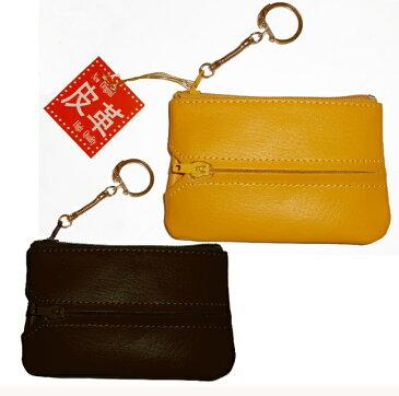 キーホルダー付き 4連 キーケース 大きい 鍵 運転免許 乗車カード 入れ 黄色 ブラウン レザー 革 メンズ 紳士用 レディース用