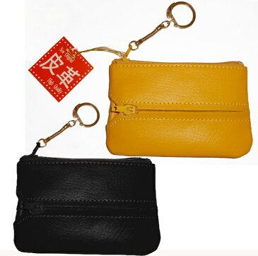 キーホルダー付き 4連 キーケース 大きい 鍵 運転免許 乗車カード 入れ 黄色 ブラック レザー 革 メンズ 紳士用 レディース用
